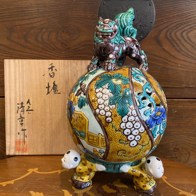 香炉 (大) 獅子・唐子 清章作 青手九谷焼